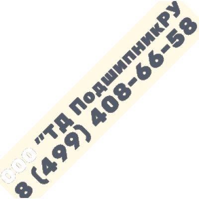 Подшипник шариковый UH209/40-2S.T / 1680208