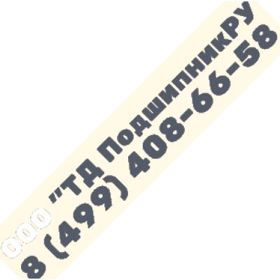 Подшипник шариковый UH205/20-2S.H.T / 1680204