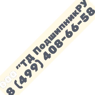 Подшипник шариковый UH206/25-2S.H.T / 1680205